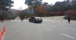 삼성家 특별한 11월…반도체 신화 호암 30주기