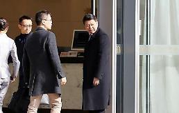 .习近平特使离京赴朝 朝驻华大使到机场送行.