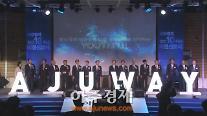 [창간 10주년 특집] 아주경제 창간 10주년 기념 비전 선포식