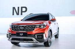 .现代ENCINO亮相广州车展 韩系车能否在华重新崛起受瞩目.