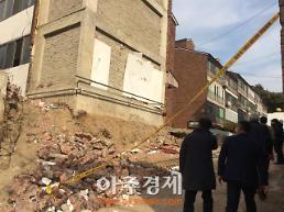 경북도, 지진재해원인조사단 급파...현장조사 나서