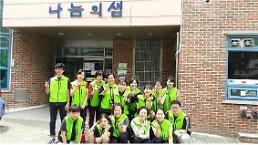 의정부병원 봉사활동모임 아름다운사람들