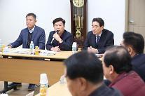 中小企業中央会、釜山・慶南地域中企問題点を確認