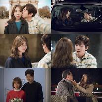 [간밤의 TV] '더 패키지' 정용화X이연희…운명 같은 만남, 운명 같은 이별