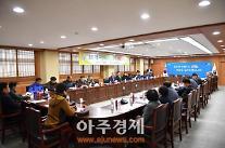 부여군, 주민배심원과의 소통간담회 개최