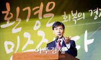 """""""더 좋은 환경, 민주주의 수준이 결정"""""""