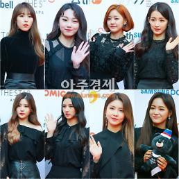 [아주동영상] 구구단 깜찍한 여덟명의 소녀들 (2017 AAA)