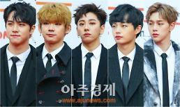 [아주동영상] JBJ, 데뷔 한달만에 라이징스타상 수상! (2017 AAA)