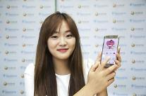 삼성전자, '아이지킴콜112 앱'... 아동 학대 예방 도우미로