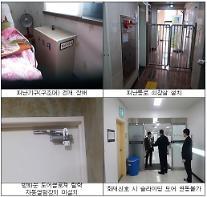 노인요양시설 소방안전 여전히 '허술'… 서울시, 위법사항 적발 행정처분