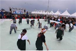 [지역축제] 제17회 최남단 방어축제 오는 30일 개막