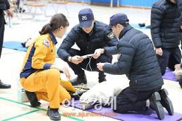 일산소방서, 일산동부경찰서 의무경찰 대상 심폐소생술 교육