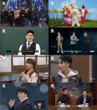 tvN SNL 코리아 시즌9 마지막 크루쇼 뜨거워 ···다음 시즌 방영여부는 미정