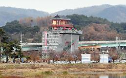 문경시 '인공암벽장인 문경국제클라이밍센터' 준공