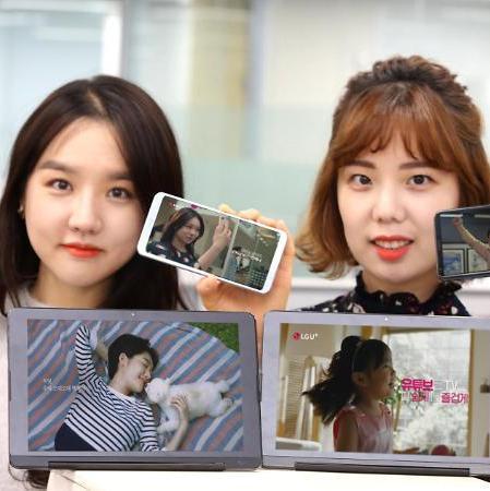 LG유플러스 유튜브 광고영상, 1억뷰 돌파