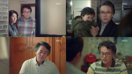 '고백부부' 종영, '만점아빠' 이병준의 재발견…밉상 캐릭터 전문? '사랑꾼=이병준'