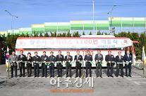 양주시, 덕정역~옥정신도시~도봉산역행 1100번 버스 개통