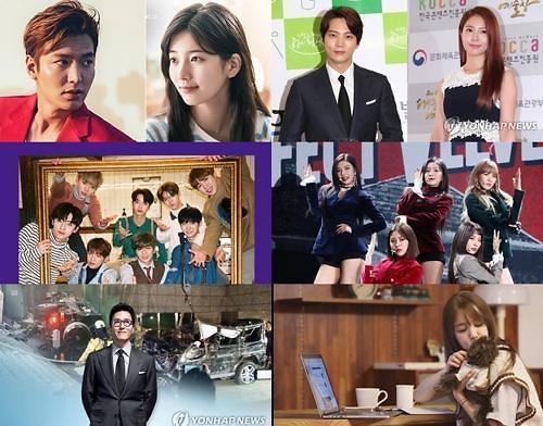 一周韩娱:2对明星情侣分手 偶像团体纷推新辑