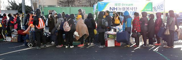浦项地震累计财产损失逾500亿韩元 余震不断再给高考添乱
