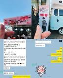 """B1A4 진영, 생일 맞아 멤버들의 커피차 서프라이즈···""""우리 7년 차 우정"""" 브라보"""