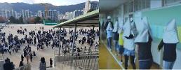 [핫 이슈 기업] ㈜엘와이앤디, 지진·화재 발생 시 머리 보호하는 '방재두건' 개발
