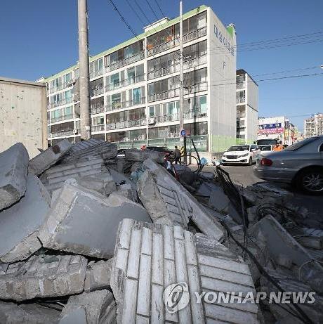포항 지진 주택피해 3400건 넘어서