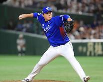 [한국 일본 야구]김대현,처참하게 무너지며 2실점 추가 6대0 대패 가능성 높아져
