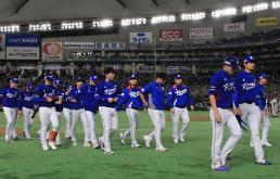 [한국 일본 야구]선동열 호,0대 7로 처참한 대패..1승2패 대회 마감