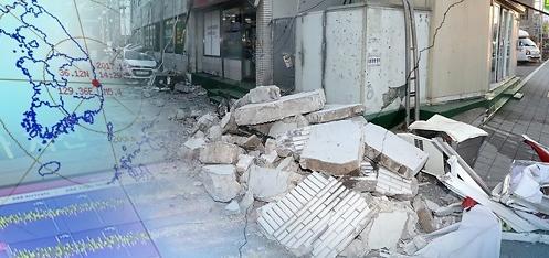 韩浦项又发生3.6级余震 累计58次