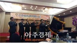 권투 불모지 제주에 (사)한국제주권투위원회 부활