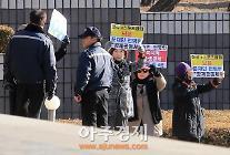[AJU포토]  문재인-전병헌, '묵시적 공생관계' '경제공동체' 어디선가 들어 봤던 피켓 든 엄마부대