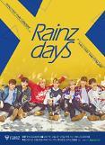 레인즈, 부산서 팬콘 레인즈 데이 개최···20일 부산 팬콘 티켓 오픈