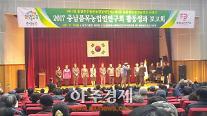 논산시, 농업인학습단체 성과보고회서 5개부문 수상