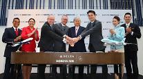 大韓航空、デルタ航空とジョイントベンチャーの発足に向けた米交通部の承認取得