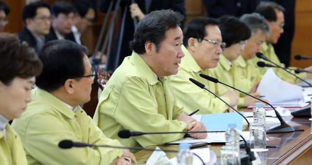 韩总理:今向总统建议划定浦项地震重灾区