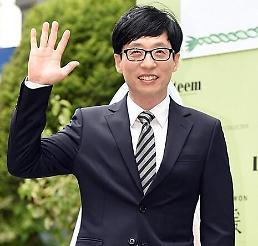 .刘在石为浦项受灾民众捐款5000万韩元.