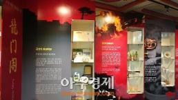 군산근대역사박물관, 제1호 근대시민전시장 개관