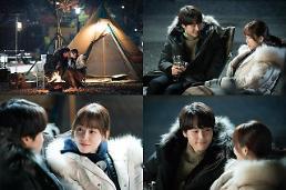 SBS '사랑의 온도' 다시 만난 온수커플♥ 서현진X양세종의 캠핑장 데이트 공개