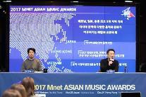 [AJU★종합] '2017 MAMA'가 이야기하는 亞 음악의 '공존'…亞 음악시장 확산의 장 될까
