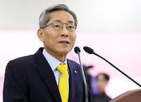 """[일문일답] 윤종규 회장 """"미얀마, 라오스, 캄보디아에 우선 집중하겠다"""""""