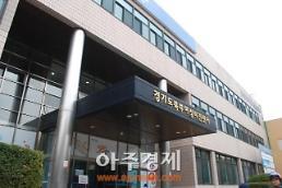 제9회 일뜰날 행사. 가평군 문화예술회관서 개최