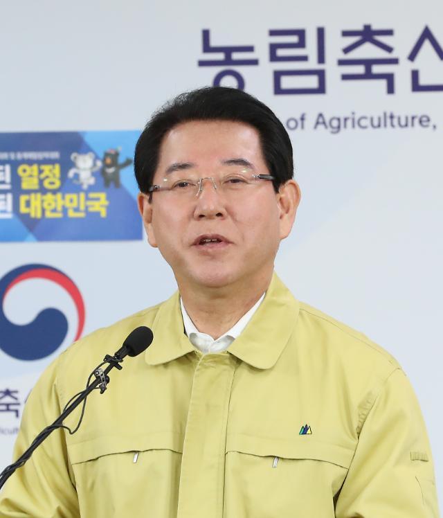 韩再发高致病性禽流感 全境消毒限售幼雏