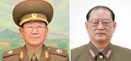 .韩国情报机构:朝军总政治局正副局长受罚.