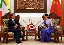 """[영상중국] 왕이 부장 아웅산 수치 만나...""""중국과 미얀마는 친구"""""""
