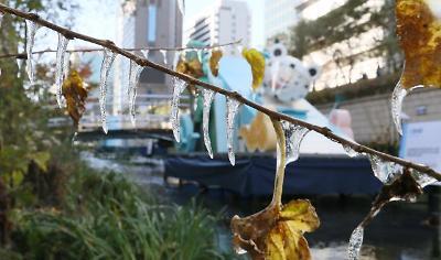 고드름 얼어가는 추운 날씨