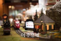 22년째 칙칙폭폭 밀레니엄 서울 힐튼 크리스마스 열차, 올해도 달린다
