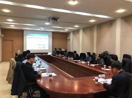 안전 평창 올림픽 위한 범부처 '사이버 침해대응조직' 가동
