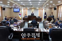 홍성군의회, 5천 8백억 원 새해 예산안 심사 돌입