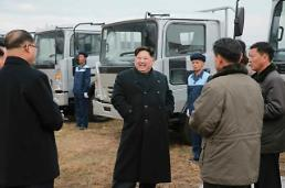 N. Korea leader praises indomitable spirit of workers