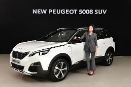 푸조, 4000만원대 7인승 SUV 최초 선봬...내년 2000대 판매 목표